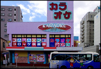 Karaoke bar and bus