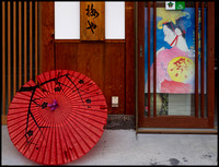 Umbrella and poster