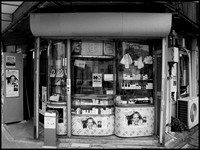 Tobacco shop BW