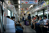 Yamanote line carriage