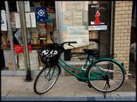 Book shop bicycle
