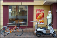 Colenel and orange bicycle