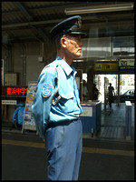 10. station security