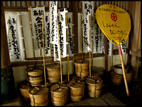 Sake barrels and fan