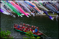 Streamers and boat