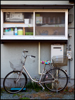 Kitchen window and bicycle