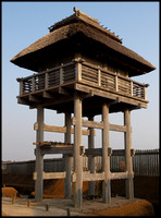 Sentry tower